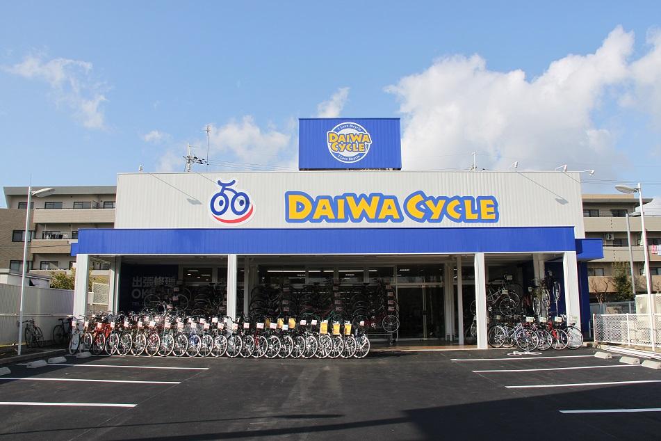 【入門】Holiday Cycling〈ダイワサイクル吹田佐井寺店〉申込受付中