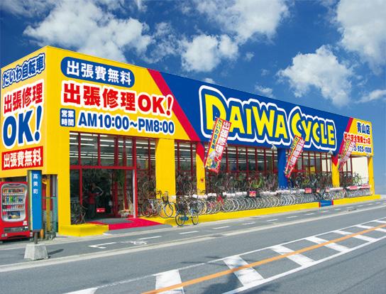 【入門】Holiday Cycling〈ダイワサイクル青山店〉申込受付中