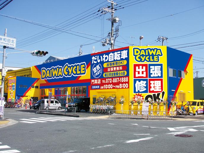 【初級】Holiday Cycling〈ダイワサイクル門真店〉申込受付中