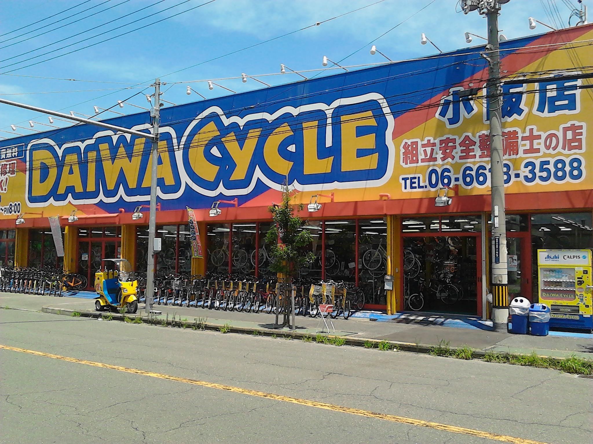 【入門】Holiday Cycling〈ダイワサイクル小阪店〉申込受付中