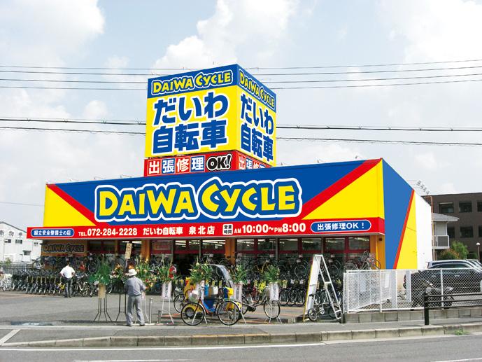 【初級】Holiday Cycling〈ダイワサイクル泉北店〉申込受付中